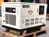 久保川动力20KW三相静音汽油发电机