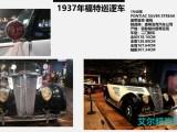 北京老爺車租賃 出租老爺車 敞篷老爺車租賃 老爺車拍攝出租