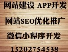 武汉手机APP制作公司,做APP怎么收费?