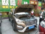 辛家庙附近汽车救援送油,汽车搭电,上门更换汽车电瓶