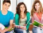 厦门湖里学日常英语要多少钱,实用生活英语速成班