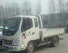 出租 箱货车和辆斗车 厢长3米/斗长3.3米 。