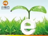 南宁软件制作智慧农业系统网站开发公司