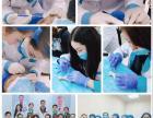 曲靖知名度高的微整形针剂班 丽人国际医美培训学院
