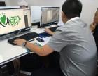 宜昌学word办公软件培训 设计培训学校 一对一教学
