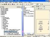 建龙资料软件2019 四川建筑工程质量验收资料管理软件