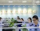 香港及海外公司注册,年审、做账报税商标条形码等业务