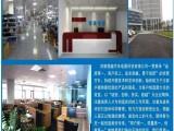 河南郑州市领越汽车中央电器控制盒总成