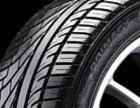 私家车轮胎养护批发