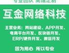 郑州区块链积分交易平台开发
