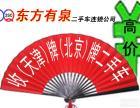 求购GL8/佳乐/NV200/唯雅诺/H6等商务车越野车