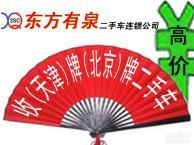求购GL8/宝骏730/唯雅诺/东风风神S500等商务车