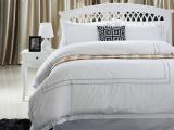 五星级酒店布草宾馆床上用品批发 全棉贡缎提花 床单被套四件套