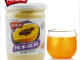 海南特产食品 海风堂无糖纯青木瓜粉400g 丰胸丰乳美容养颜佳品