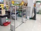 西安超市防盗器 西安服装防盗 西安图书防盗仪 手机店防盗磁门