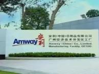 衢州衢江区安利专卖店在哪儿衢江区安利产品在哪里能买到