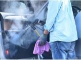 汽车空调污垢多用蒸汽怎么清洗呢
