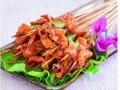 火锅店烧烤 腌肉料 小郡肝腌料 嫩牛肉腌料