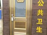 沧州普林钢构流动厕所可定制