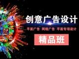 上海創業廣告培訓 商業廣告培訓