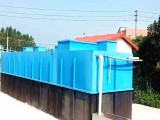 食品加工污水处理设备 供应 一体化污水处理设备