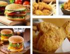 炸鸡汉堡技术培训济南众宝美食培训学校包学包会一对一教学