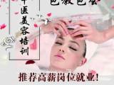 美容师培训选精诚堂养生美容加盟,专业从事深圳美容院加盟
