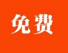 徐州平面视觉传达设计培训 VI设计培训UI速成培训 免费培训
