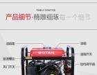 沃坦移动汽油电焊机加盟