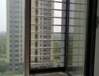 护栏纱窗海淀区儿童护栏防护窗唐山区不锈钢护栏
