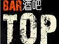 top酒吧加盟