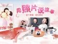 重庆哪里有订制T恤,情侣装,亲子装,工作服,团队服,团体服?