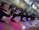 东营瑜伽导师培训学校