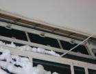 南湖区东升东路专业空调清洗中央空调清洗加液