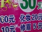 城中 青云夜市摊位 商业街卖场 10平米