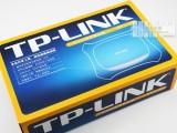 【大量批发】TP-LINK 品牌406有线多功能路由器 量大价优