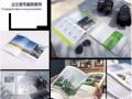 南阳logo/VI设计公司,专注品牌设计服务
