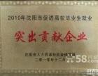 小蜜蜂会计服务(沈阳)有限公司财务流程再造