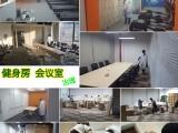 北京除甲醛公司绿色家缘专注通州室内除甲醛