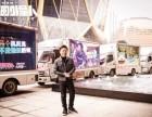 南京LED广告车出租