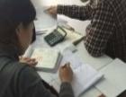 长春高新区有名的会计初级、中级班