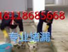 山东厂家枣庄市防水堵漏公司