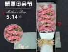 母亲节抚宁鲜花预定抚宁鲜花配送抚宁春秋鲜花