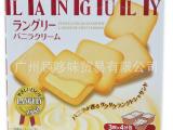 日本 Languly依度云呢拿夹心饼13