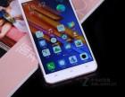 义乌买手机办分期付款当天拿机一个月后还款