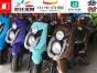 中华电动车连锁综合市场 -宝安- 全场一手二手电动车超低价批发.