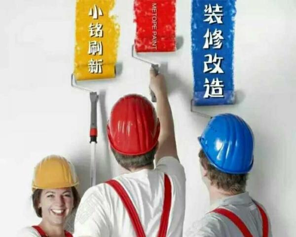 专业油漆粉刷,翻新修补,喷漆,贴壁纸,泥水修补等。