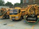 專業疏通管道各種下水道修馬桶,低價抽糞隔油池