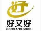 北京注册分公司 北京注册分公司