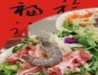 杨国福麻辣烫加盟 /小本创业致富/麻辣烫加盟好项目